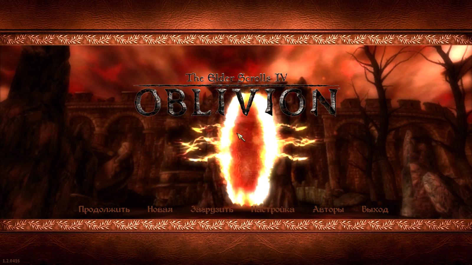 The elder scrolls iv: oblivion - perfect (ex gbrs edition) скачать торрент